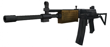 Weapon galil.PNG